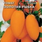 Томат Золотая рыбка